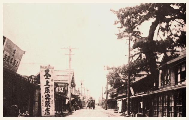 昭和7年当時の松の湯