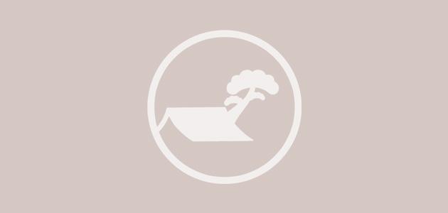 松の湯交流館 インフォメーション