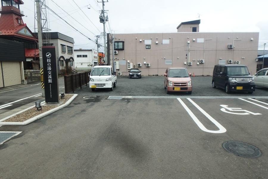 松の湯交流館 駐車場