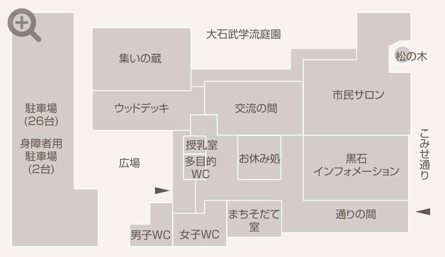 松の湯交流館 見取り図