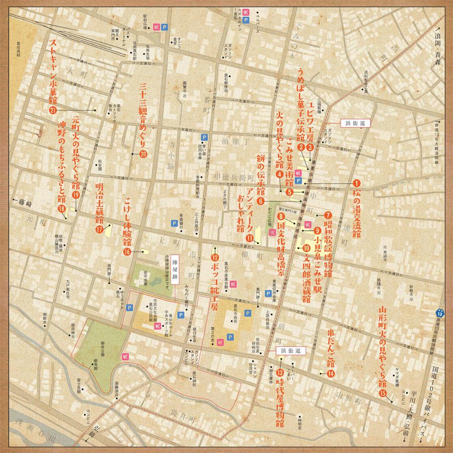 小さなまちかど博物館 マップ